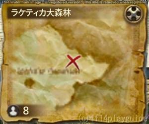 map55F