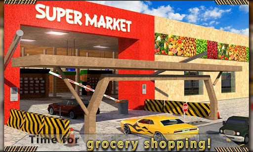 슈퍼마켓 : 통해 자동차 드라이브