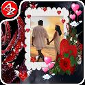 Love Photo Live Wallpaper Free icon