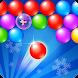 パワーバブルシューターのクリスマスバージョン - Androidアプリ