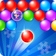 Bubble Shooter Holiday (game)