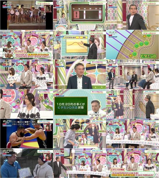 (TV-Variety)(720p) Gatten! (Sashihara Rino) 170607