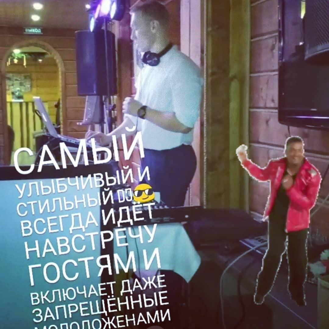 Альберт Вадимович в Перми
