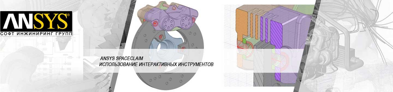 Использование интерактивных инструментов по работе со скриптами меняет подход к геометрическому моделированию