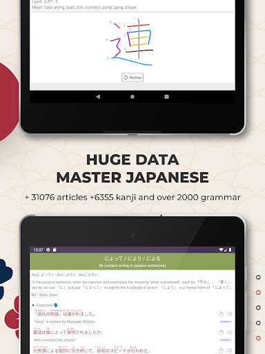 EASY JAPANESE NEWS u3084u3055u3057u3044u65e5u672cu8a9eu30cbu30e5u30fcu30b9 3.2.3 screenshots 15