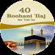 40 Rohani Ilaj, Urdu,Hindi ,English, Gujrati, etc Download for PC Windows 10/8/7