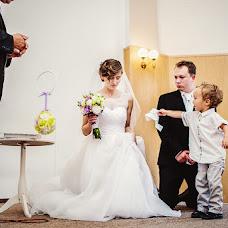 Wedding photographer Karina Skupień (karinaskupien). Photo of 23.09.2015