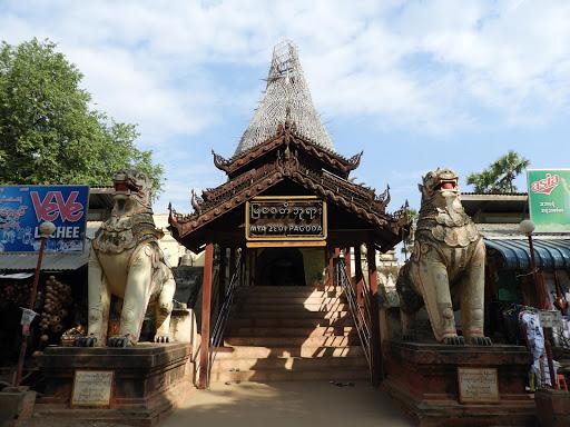 Gubyauk Nge Temple