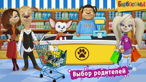 Pooches Supermarket: Family shopping 1.4.4 Pc-softi 1