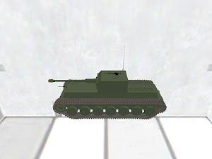 KV-15