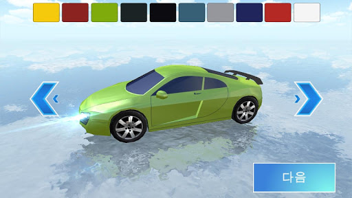 3D운전교실 (운전면허시험-실기) 필기x 17.2 screenshots 8