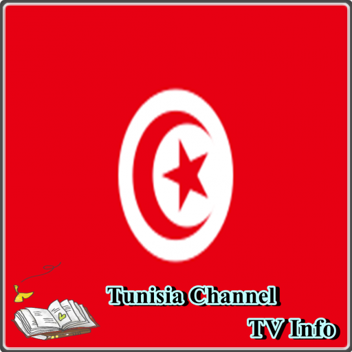 Tunisia Channel TV Info