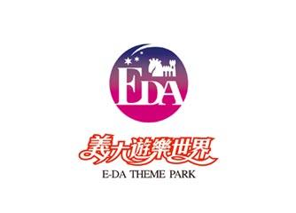 Eda theme park