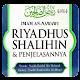Riyadhus Shalihin Terjemahan APK