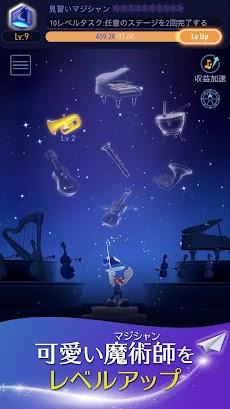 Magic Journeyー音楽アクションゲームのおすすめ画像2
