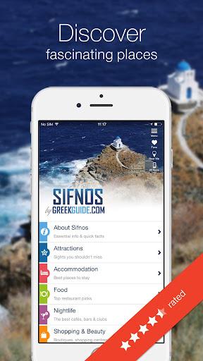 SIFNOS by GREEKGUIDE.COM