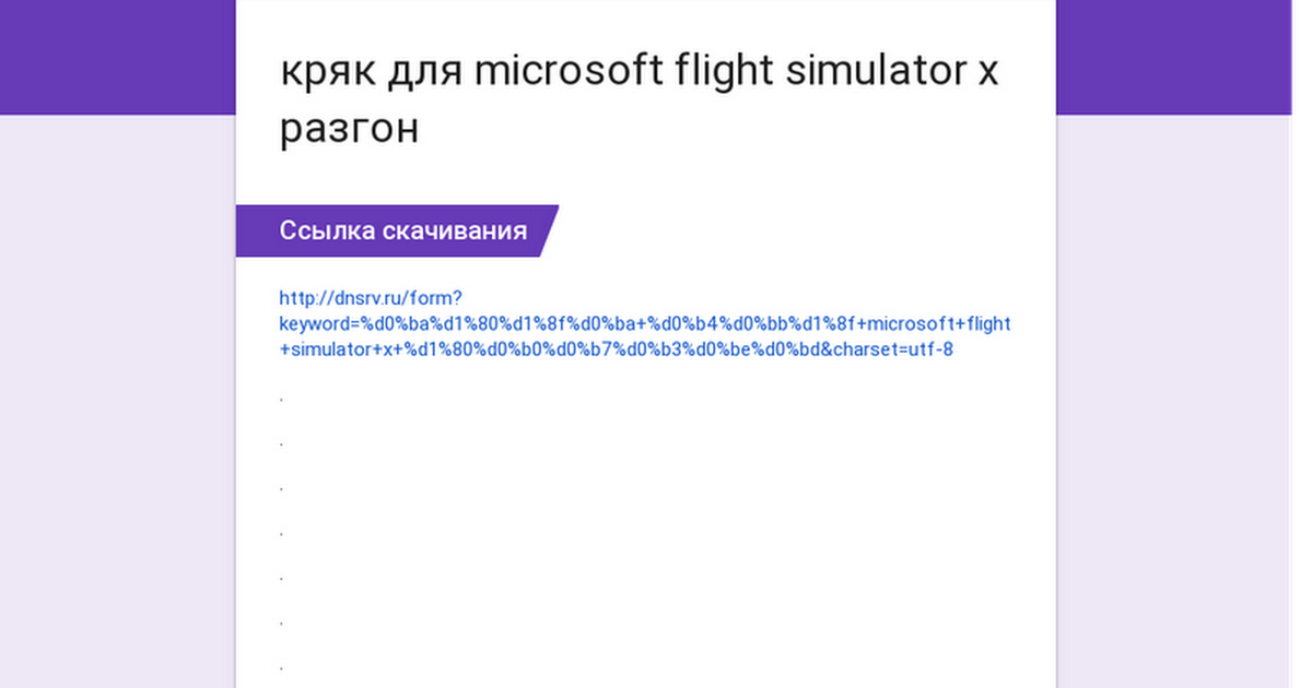 Русификатор Для Microsoft Flight Simulator X Steam