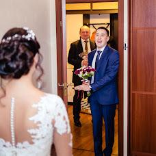 Wedding photographer Ksyusha Rubcova-Gasich (ksgasich). Photo of 20.05.2017
