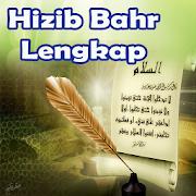 Hizib Bahr Lengkap