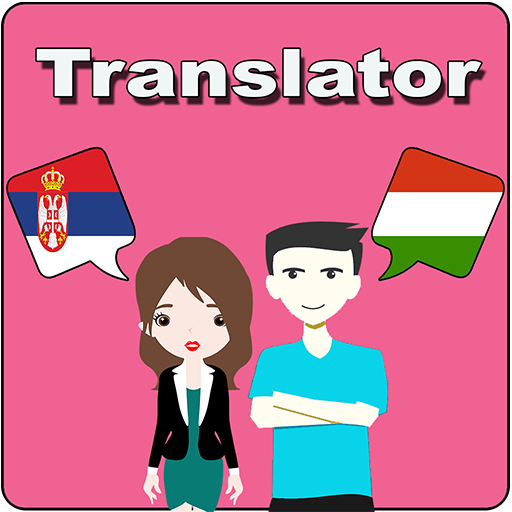 Android aplikacija Serbian To Hungarian Translator