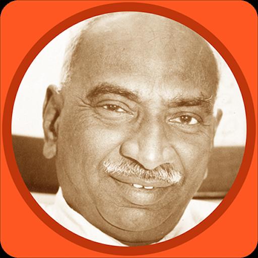 Kamarajar Apps On Google Play