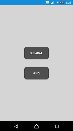 Offline Dictionary 2-in-1