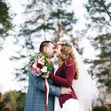 Wedding photographer Katya Chernyak (KatyaChernyak). Photo of 05.03.2016