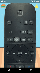 Remote for KT Olleh - NOW FREE - náhled