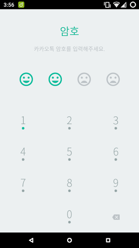 카카오톡 Material Mint 테마|玩工具App免費|玩APPs