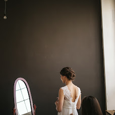 Wedding photographer Ekaterina Sergeeva (serejk). Photo of 24.02.2017