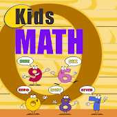 Kids math kindergarten