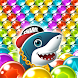 Bubble Shark & Friends - Androidアプリ