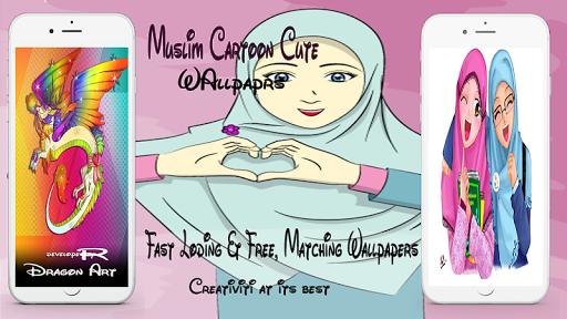Anime Muslim Hijab Wallpapers Screenshot 1