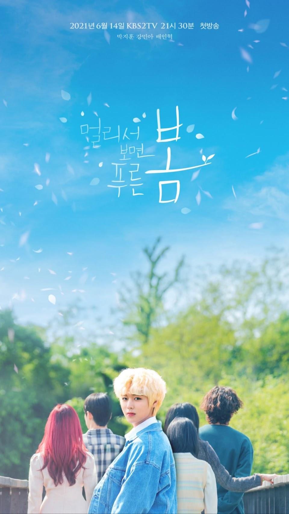 park jihoon poster