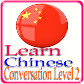 Learn Chinese Conversation