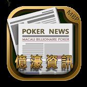MBP News