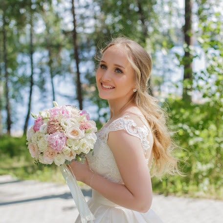 Свадебный фотограф Екатерина Ильина (Ilinakate). Фотография от 29.09.2017