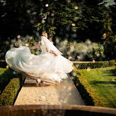 Wedding photographer Frank Ullmer (ullmer). Photo of 21.08.2018