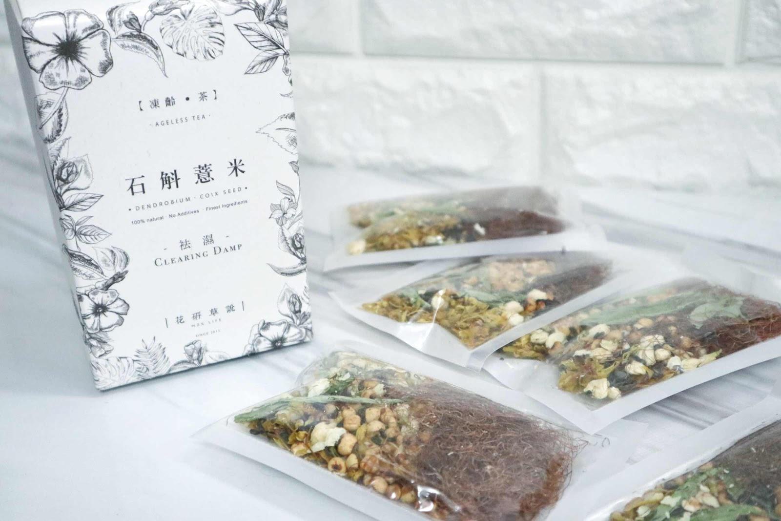 收花茶好過收花 ~ 花研草說 「石斛.薏米花茶」~去水腫、醒神健康之飲 ...