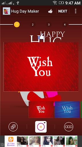 Hug Day Greeting Cards -Hugday