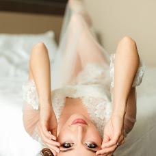 Wedding photographer Artem Vecherskiy (vecherskiyphoto). Photo of 02.10.2018