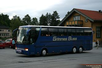 Photo: JU 88070 ved Vikersund stasjon, 18.06.2008.