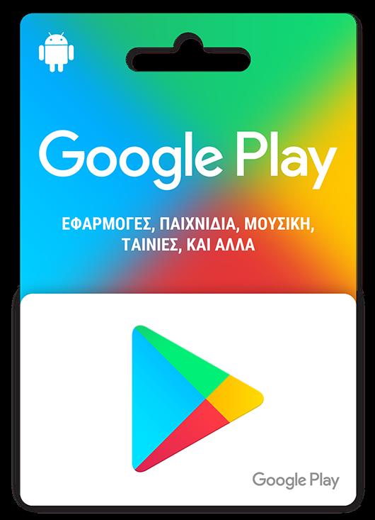 Δωροκάρτες Google Play