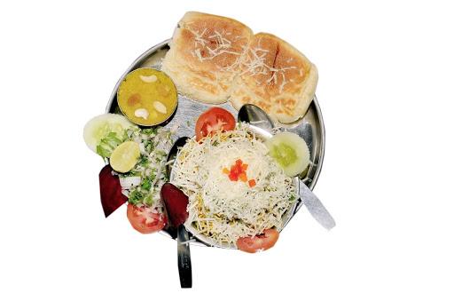 Savtamali Misal House menu 6