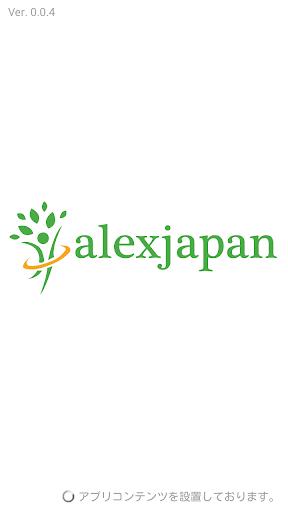 Alexjapan