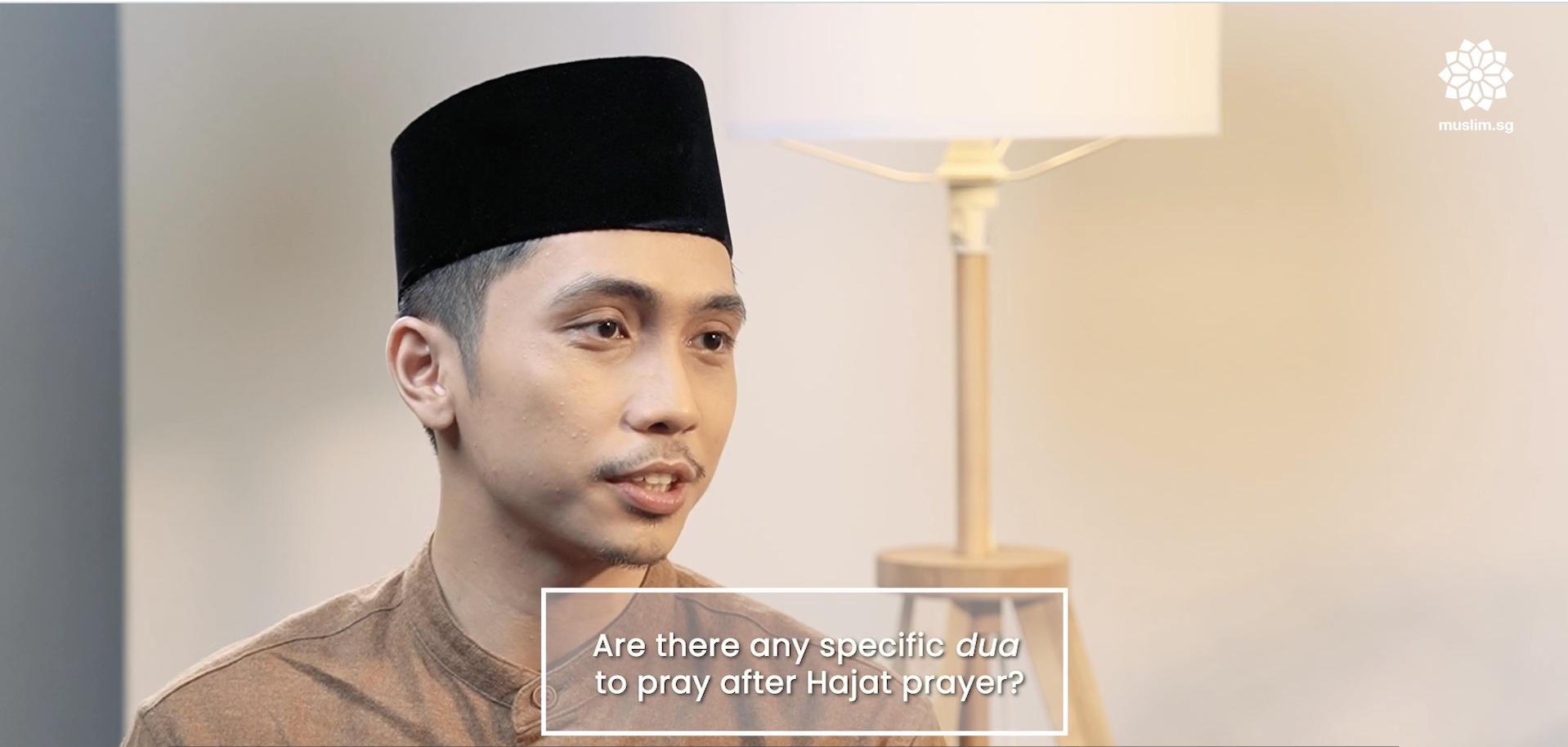 dua for hajat prayer