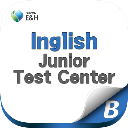 inglish Junior Test Center