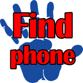 Clap phone finder