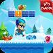 Super Sonic Boy - Adventure Snow