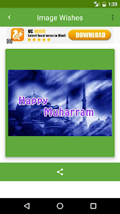 Muharram Messages Greeting Cards and Images Wishes - náhled
